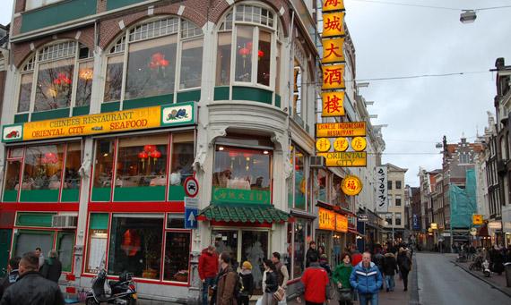 oriental-amsterdam Amsterdam enzo!
