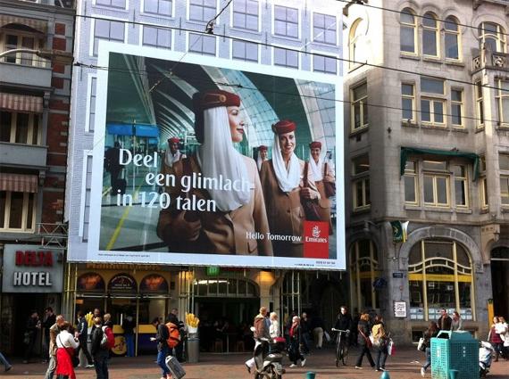 damrak-amsterdam-emirates-hello-tomorrow The Beauty Musthaves: Diary maart 2012